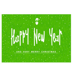 happy new year and very merry christmas vector image