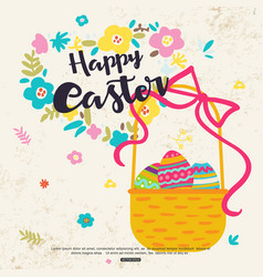 greeting card with easter basket for kids vector image vector image