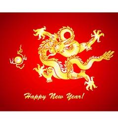 2012 happy new year vector image