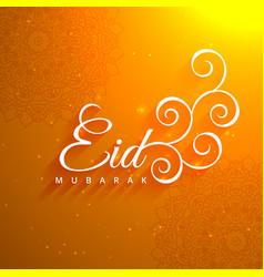 Beautiful eid festival greeting vector