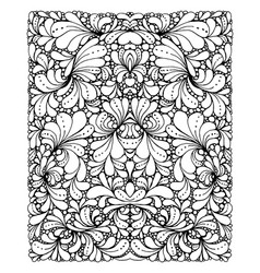 Coloring book page design with pattern symmetric vector