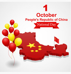 First october china day concept background vector