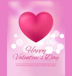 happy valentine s day postcard vector image