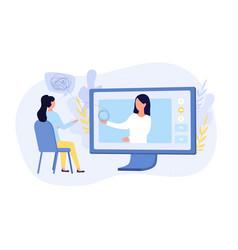 online medical or psychological counselling vector image
