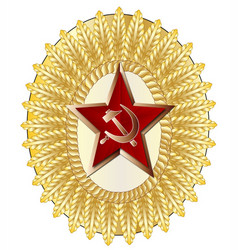 Soviet officer metal cap badge vector