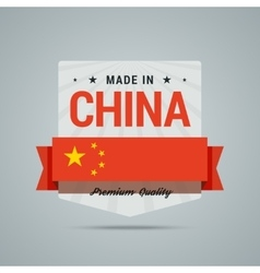 Made in China badge vector image vector image