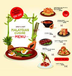 Malaysian cuisine restaurant menu template design vector