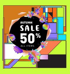 Autumn sale memphis style web banner fashion vector