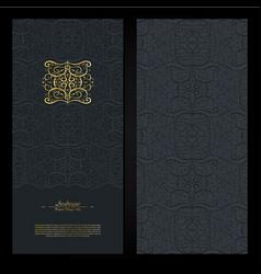 Arabesque abstract eastern element dark gold vector