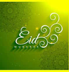 Eid mubarak creative text in green background vector