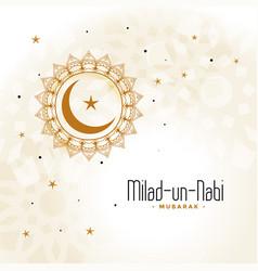 Milad un nabi beautiful festival greeting vector