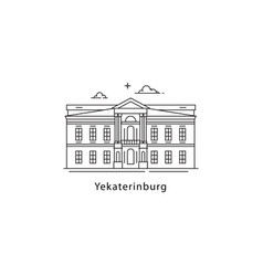 yekaterinburg logo isolated on white background vector image