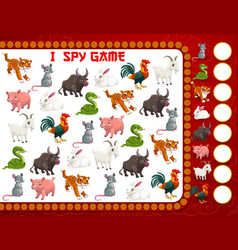 Children new year game with chinese zodiac animals vector