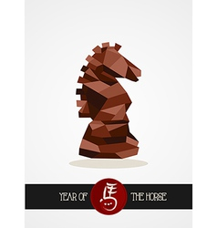 Chinese new year of the horse chess figure vector