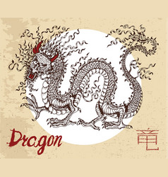 Chinese zodiac symbol of etching dragon vector