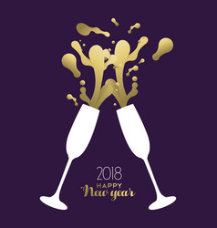 Happy new year 2018 gold party drink toast splash vector