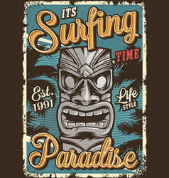 Vintage surfing colorful poster vector