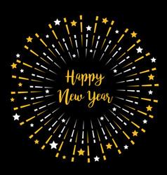 Happy new year fireworks star sparkle set round vector