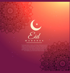 Holy islamic eid festival greeting vector