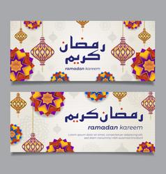 ramadan kareem horizontal banners with 3d stars vector image