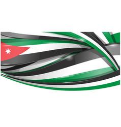 Jordan banner background flag vector