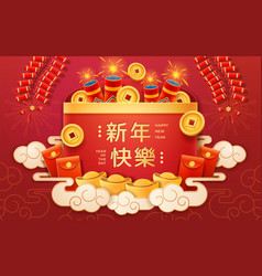 China 2020 new year card chinese rat holiday vector