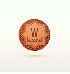 Islamic brand logo concept design vector