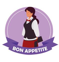 Logo woman waitress with uniform vector