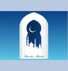 ramadan mubarak greeting card vector image