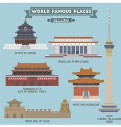 Beijing famous places vector image
