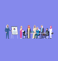 Arab business people group meeting presentation vector