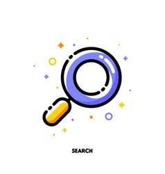 icon magnifying glass which symbolizes search vector image