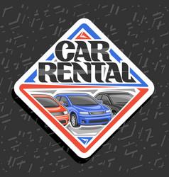 logo for car rental vector image