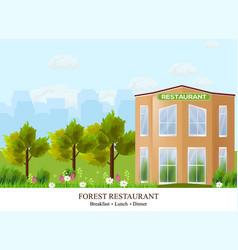facade restaurant architecture beautiful vector image