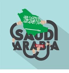 Riyadh The Capital City Of Saudi Arabia Typography vector image