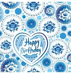Happy Birthday Card Russian traditional folk art vector image