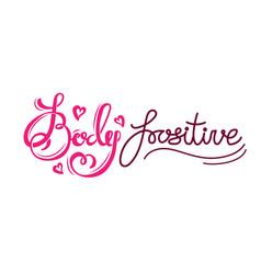 Inscription body positive vector