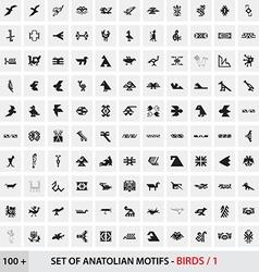 Set of Anatolian Turkish Motifs - Birds 1 vector