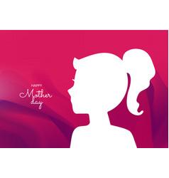 International woman day greeting card vector