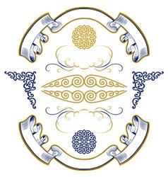 vintage design element vector image vector image