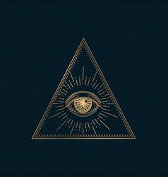 all seeing eye illuminati symbol in vector image