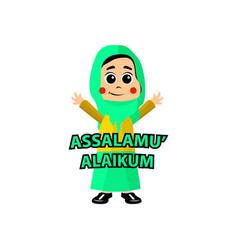 Assalamu alaikum muslim girl kid isolated vector