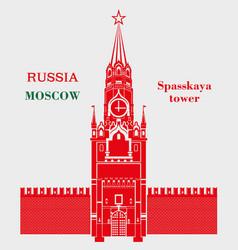Spasskaya tower moscow kremlin in red color vector
