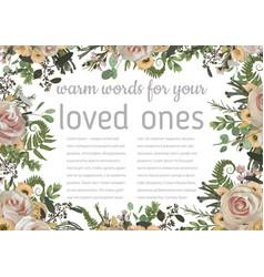 wedding invitation beautiful greeting card vector image