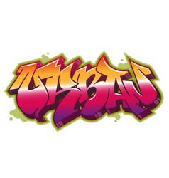 urban word in graffiti style vector image