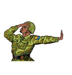 African soldier in uniform shame denial gesture vector