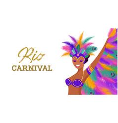 Brazilian carnival music festival masquerade vector