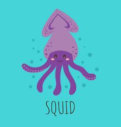 Cute card with cartoon squid vector