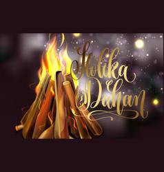 holika dahan greeting card design with a realistic vector image