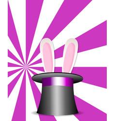 magic hat with bunny ears on pink and white vector image
